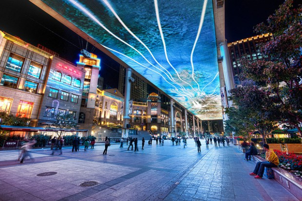 The Place shopping mall, Beijing