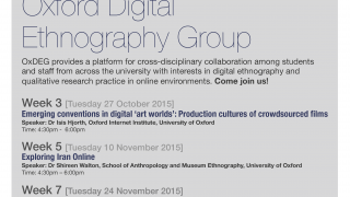Digital Ethnography Group Term Card MT 2015