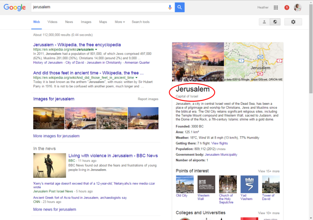 Google results from a search for 'Jerusalem', 5 Nov. 2011